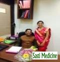 Dr. Amitkumar Rathi-ENT and Head & Neck Surgeon-in-Nagpur-Contact-Address-2071968471.jpg